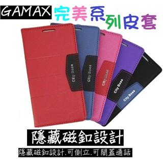完美款 SAMSUNG GALAXY NotePRO 12.2 LTE   隱藏式磁扣側掀可立式皮套