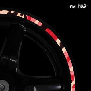 反光貼紙 3M反光輪圈貼紙 迷彩 時髦酷炫安全 機車 12吋8mm10mm輪框貼 反光貼 反光屋FKW