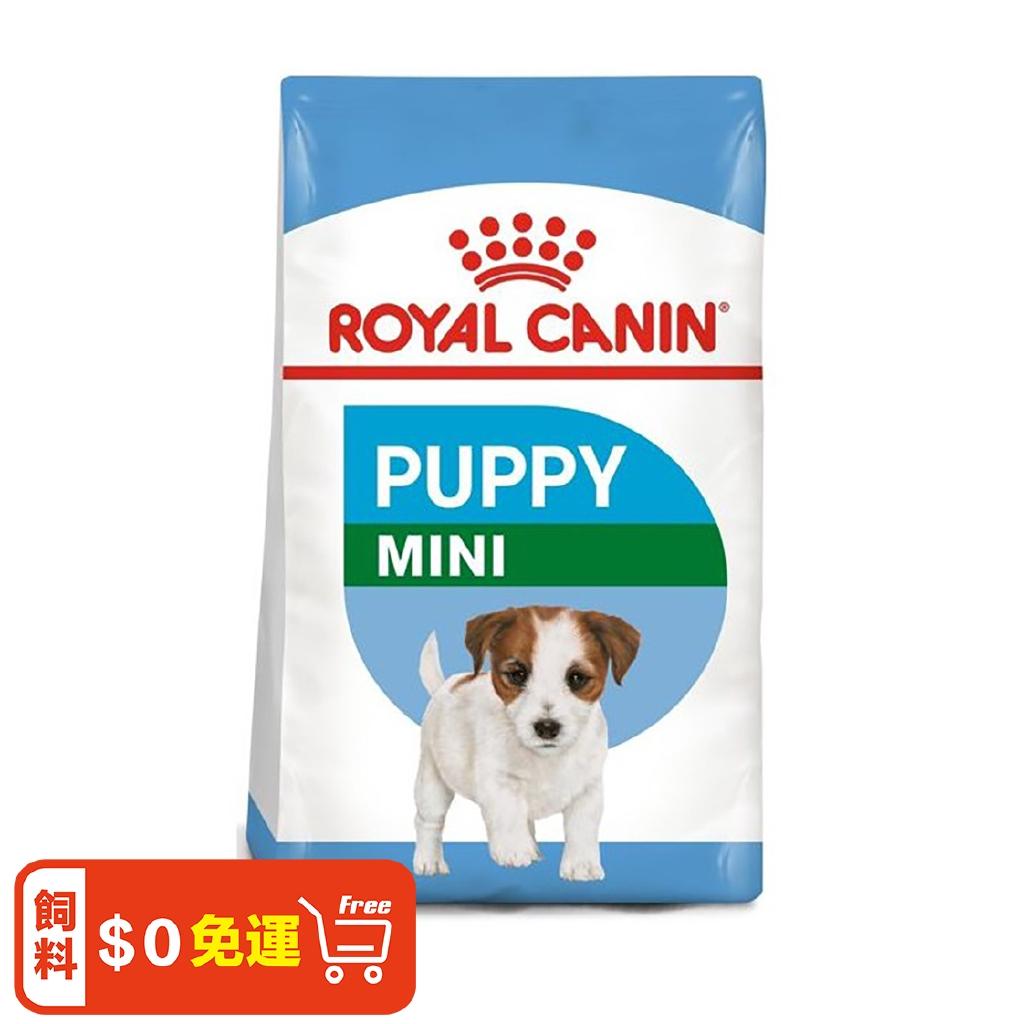 法國皇家 MNP小型幼犬專用 (原APR33) 2KG / 4KG / 8KG 三種規格 皇家