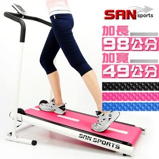 【SAN SPORTS】特大號迷你跑步機C128-133(雙飛輪.小迷跑健走跑步機.運動健身器材.便宜.推薦.哪裡買)