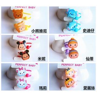 Yaya baby 寶寶兒童髮飾配件  Disney Tsum Tsum 人物 外貿精品髮繩