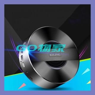 科凌 A5 Speaker 3W 藍牙音箱 藍芽喇叭 藍牙喇叭 重低音 真三國無雙