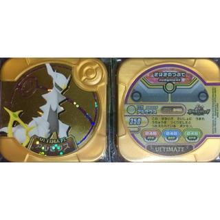Pokemon Tretta U3/Z3 金卡 阿爾宙斯 (還不可刷)