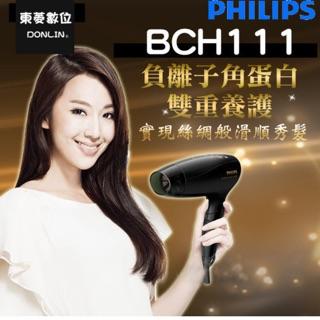 飛利浦角蛋白修護溫控吹風機 BHC111