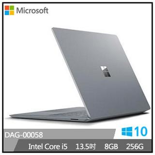 微軟Surface Laptop i5-256G電腦(白金) DAG-00058