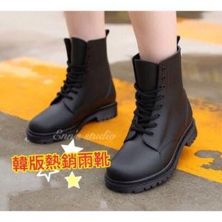 英倫風 高筒綁帶雨鞋 9.5成新