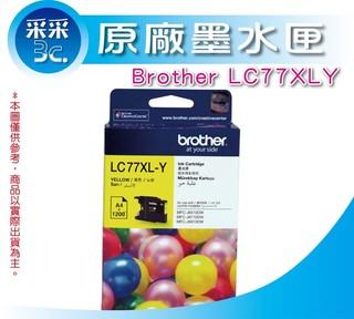 Brother LC77XL/LC77XL 黃色原廠超大容量墨水匣 適用:MFC-J5910/J6710/J6910