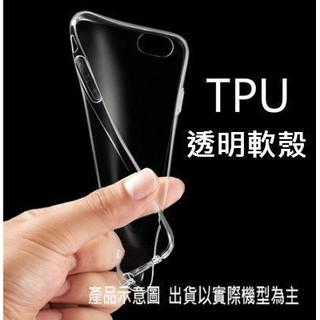 清水套 / 果凍套 ASUS ZenFone 3 Ultra ZU680KL