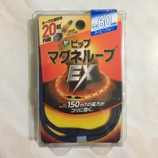 日本帶回 易利氣磁力項圈加強型 60cm藍色