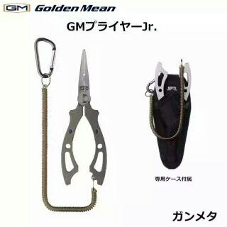 日本GM GOLDEN MEAN 路亞钳