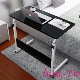 筆記本電腦桌床邊用簡約可折疊升降宿舍神器懶人學生學習小書桌子
