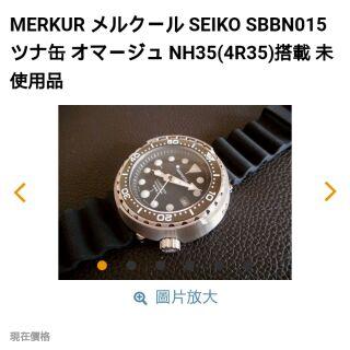 MERKUR SEIKO SBBNO15 NH35(4R35)搭載
