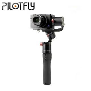 現貨 派立飛 PILOTFLY C45 手持三軸穩定器 適用小相機 輕巧