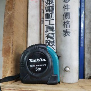 MAKITA 米尺
