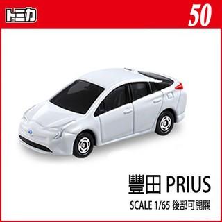 [JCS] TOYOTA PRIUS 豐田 油電混和車