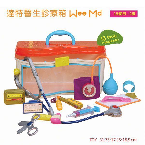 B.Toys 達特醫生診療箱 家家酒 角色扮演 小朋友 玩具