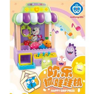 寶貝生活館 迷你夾娃娃機~升級豪華版可USB充電使用~抓物機/夾糖果機~抓娃娃機