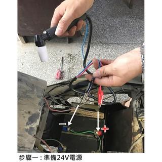 直流24v電線接頭電焊槍