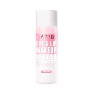 1028 pH7 5 深層清潔眼唇卸妝液