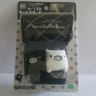 正版黑白豬排檔桿皮套