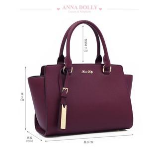 Anna Dolly 法氛甜樣Trendy吊牌莫莉包 藏紅紫