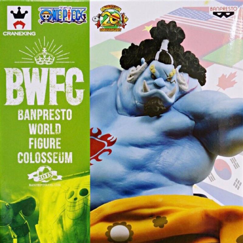 全新代理白證 海賊王 航海王 BWFC 世界大賽 吉貝爾 甚平 慎平 造形王頂上決戦2 Vol.4 魚人 公仔 景品全彩