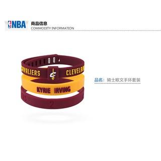 NBA 騎士隊籃球運動硅膠手環 NBA正品