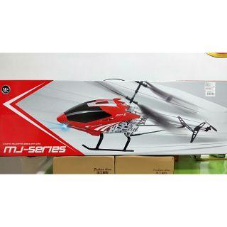 【MJ-SERIES 812 】大型遙控直升機(全新)
