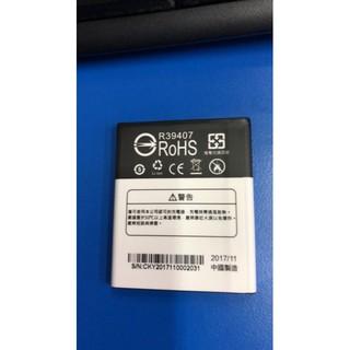 公司貨 全新 應宏 INHON L30 原廠電池