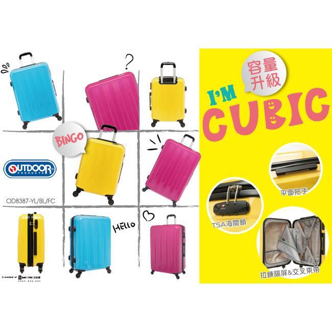 OUTDOOR-Cubic系列 行李箱 旅行箱 28吋 24吋 桃紅 黃色 藍色 共三色