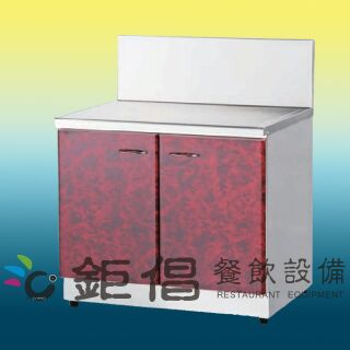 【鉅倡】不鏽鋼/廚具/分件式/流理台/訂做/爐台