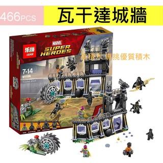 高積木 樂拼07106 瓦干達城牆 亡刃 對決 黑豹 舒莉 幻視 Outrider 復仇者聯盟 非樂高LEGO76103