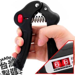 台灣製造HAND GRIP計次握力器(10~30公斤調節)P260-SD270計數可調式握力器.運動健身器材.推薦