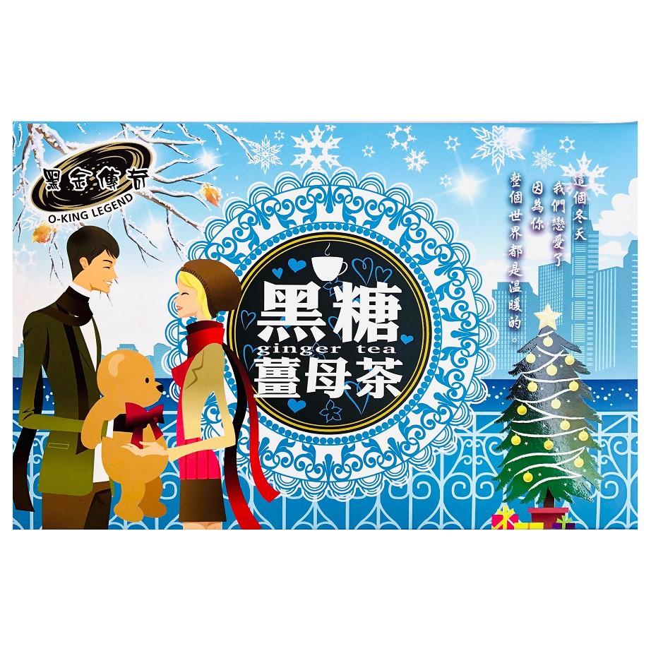 【黑金傳奇】四季禮盒|黑糖薑母茶|210G|黑糖、老薑、桂圓、紅棗