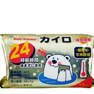 【快樂小白熊】手握式暖暖包24HR-(10包入)