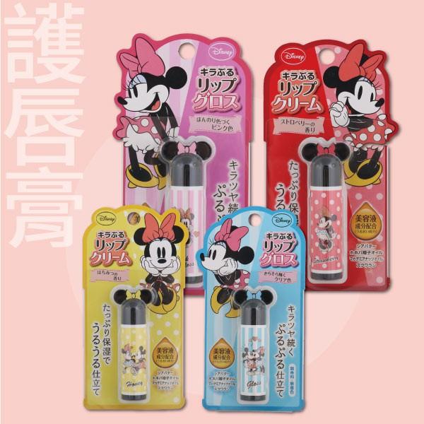 迪士尼保濕光潤護唇膏 4.4g【貝拉美人】