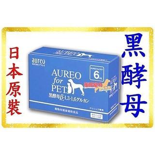 強妮寵物◎日本原裝Aureo黑酵母寵特寶健體速-小盒6ml*30