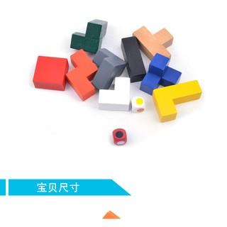 古典益智木制玩具孔明鎖魯班鎖九色魔方潘多拉魔盒成人玩具挑戰IQ