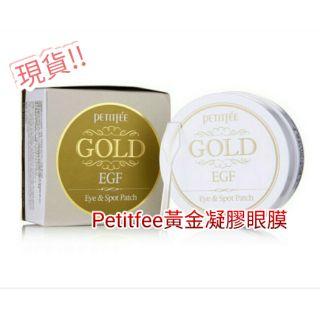 (現貨特價出清運費半價)Petitfee 黃金凝膠眼膜