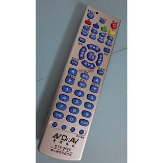 機上盒萬用遙控器 (DTV-5566)