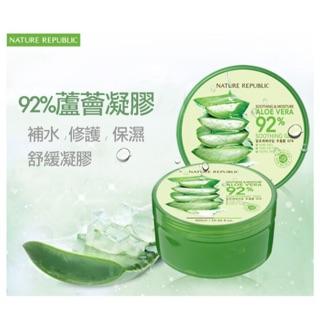 韓國Nature Republic 92%蘆薈補水修護保濕凝膠 300ml