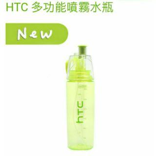 HTC多功能噴霧水瓶