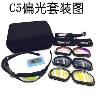 Daisy C5 偏光護目鏡 戰術墨鏡 夜視彩彈護目鏡 防風鏡哈雷車眼境