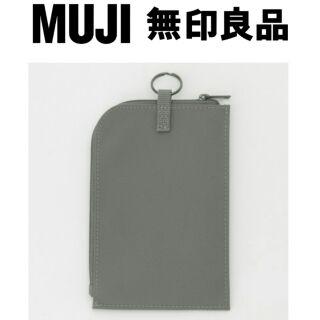 (灰色款) 現貨在台 日本購回 無印良品 MUJI 超 薄型 護照 收納夾 整齊收納 機票 聚酯纖維