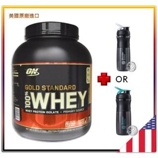ON 奧普特蒙金牌乳清蛋白5 磅100 Whey 乳清蛋白低熱量雙倍特濃巧克力