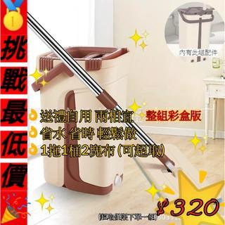 三合一平板拖地組可 免手洗拖把組刮刮樂拖把乾濕兩用雙槽平板拖把懶人拖把不沾手免沾手