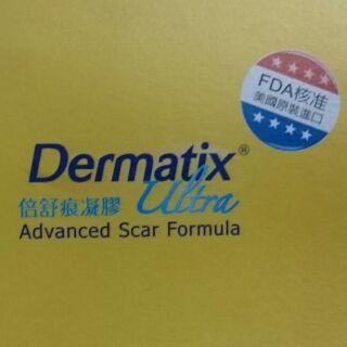 送果蕾   倍舒痕15g 去疤痕凝膠  Dermatix  剖腹 開刀
