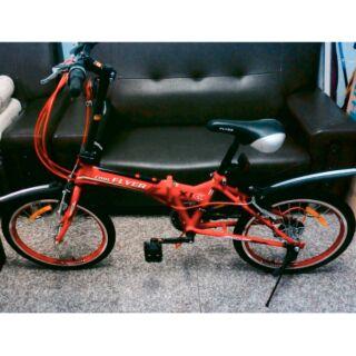 < Cool Flyer > 時尚摺疊腳踏車