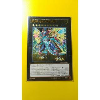 (遊戲王卡) RATE-JP049 超銀河眼的光波龍 (浮雕) 美品