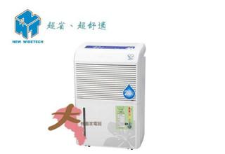 『大桃園家電』威技 除濕機 WDH-050ED-26R 台灣製造 /源效率第一級